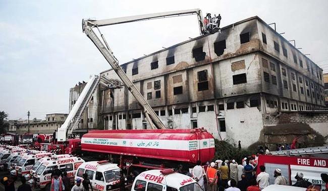 Baldia factory fire was negligence, not terrorism: Kamal