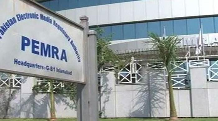 Pemra chief's appointment case adjourned till 13th