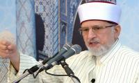 PTI, PSP too join Qadri's bandwagon