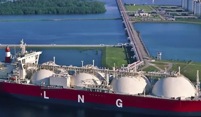 New LNG terminal underway to meet private sector's demand