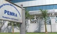 Pemra directs TV channel to apologise for airing indecent dialogue