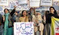 18 women face heinous crimes daily in Pakistan