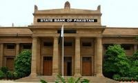 Pakistan's foreign debt, liabilities rise 2.4 percent in July-Sept