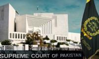 SC verdict in Hudaibiya case discredits JIT