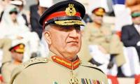 Army chief to brief Senate on security situation tomorrow