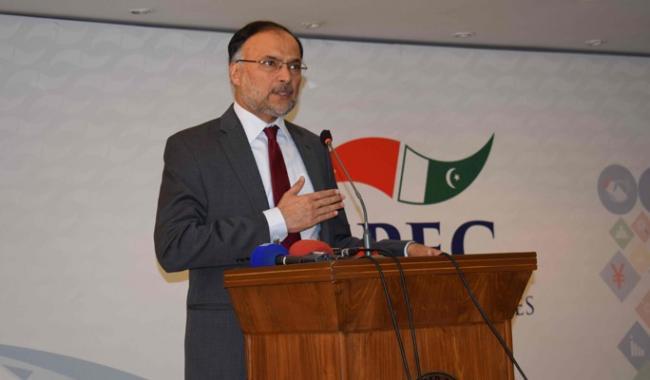 CPEC: the long-term plan