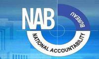 NAB orders probe into 435 Pakistanis' offshore companies