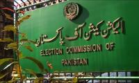 ECP unaware, uncomfortable with July 15 polls date