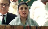 Gulalai unveils name of her new political party