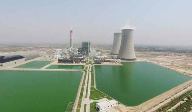 Govt plans public offerings of CPEC's energy projects