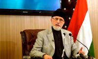 Deadline ends, Qadri to launch anti-govt movement from 17th