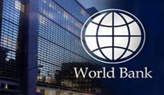 Pakistan's GDP to remain at 5.5pc in current fiscal year: WB