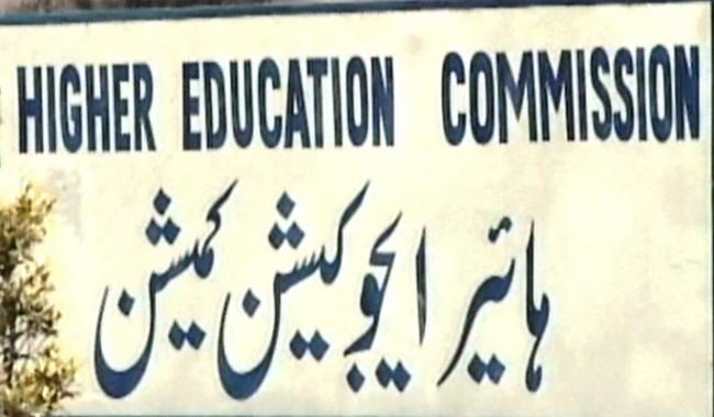 Academicians want say in HEC appointments