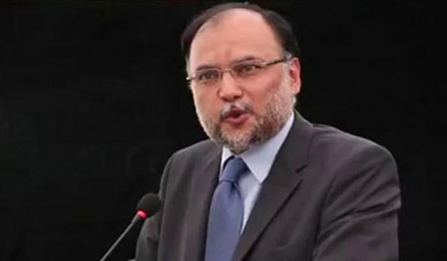 National Security Policy centered on goals defined in Vision 2025: Ahsan