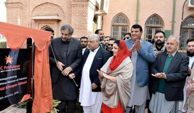 First tech incubation centre launched in Peshawar