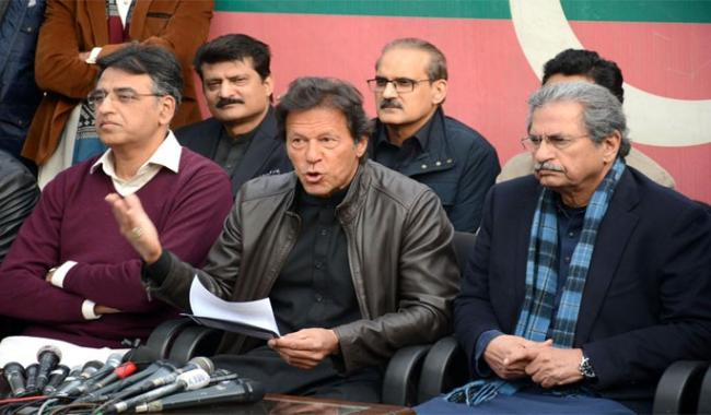 PTI chapters gear up for party's participation in PAT protest