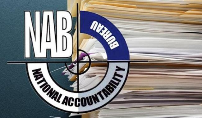 NAB team leaves for London to gather 'more' evidence against Nawaz