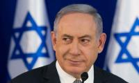 Israel not enemy of Pakistan: Netanyahu