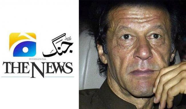 Baseless, negative, insulting, venomous campaign: Jang/Geo Group issues legal notice to Imran