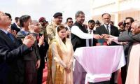 Centre to extend help to Balochistan govt: PM
