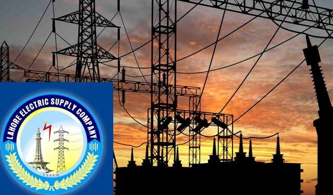 Lahore electricity utility emerges as worst performer in December