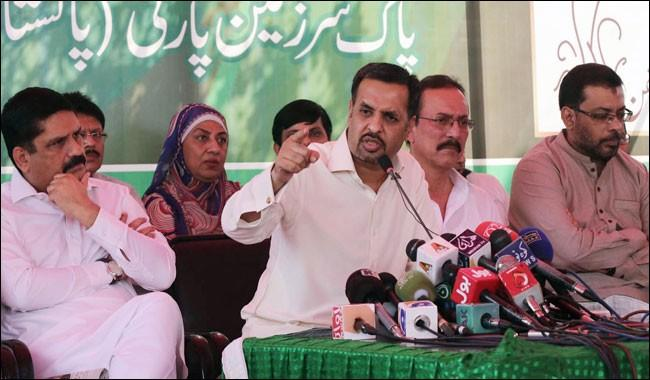 PSP to field 10 candidates in Senate polls