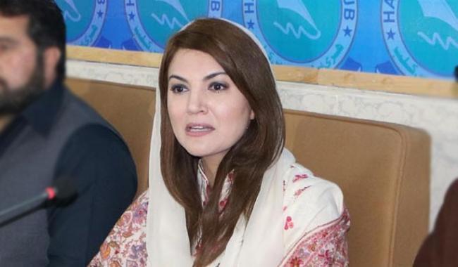 Imran Khan's ex-wife Reham Khan leaves Pakistan after 'receiving threats'