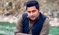 Death sentence for Mashal's murderer