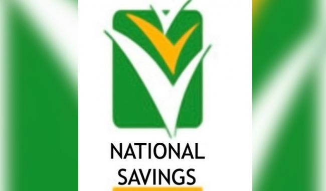 Policy rate hike expected to fuel investment in saving certificates
