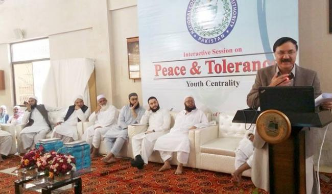 'Nacta Sindh office will be functional in two weeks'