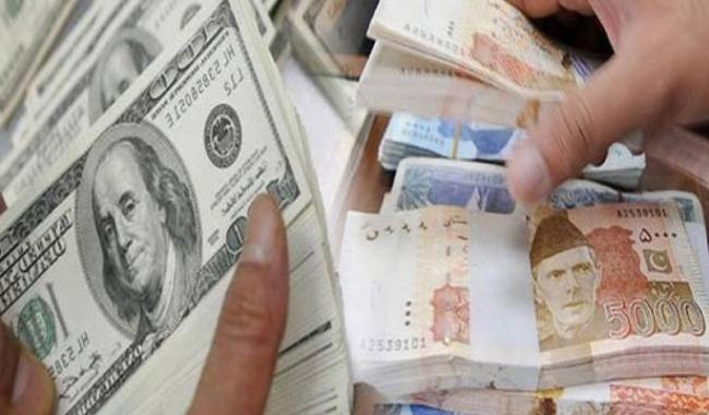 Remittances rise 3.55pc to $11.383bln in July-January