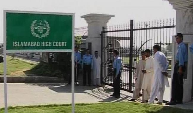 Contempt of court: IHC bench summons channel owner, host and producers