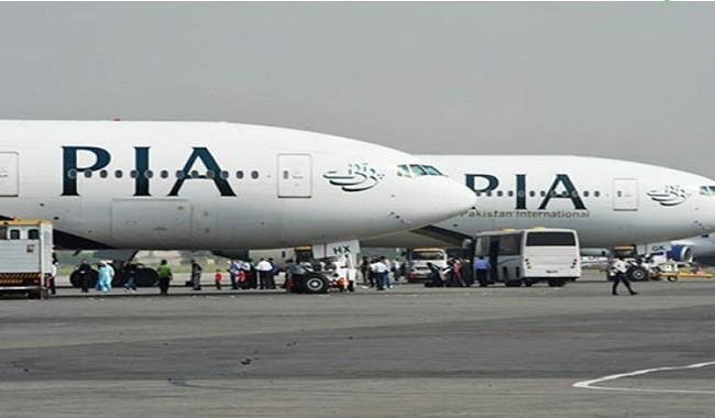 Pakistan seeks UK investment in PIA, PSM