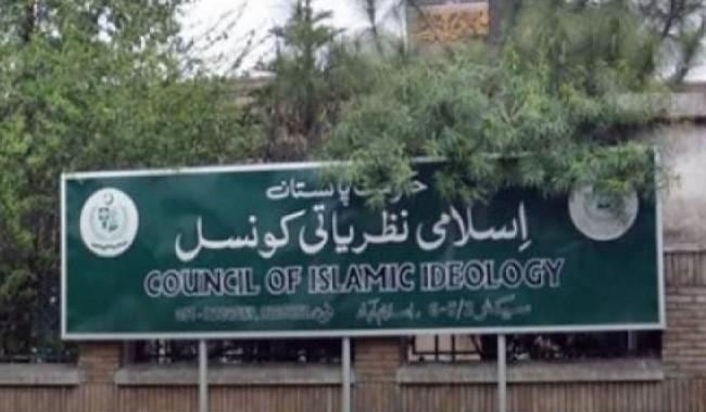 Public hanging: Islamic punishment means to stop crime, says CII