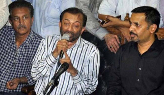 What led to the fall of MQM-P
