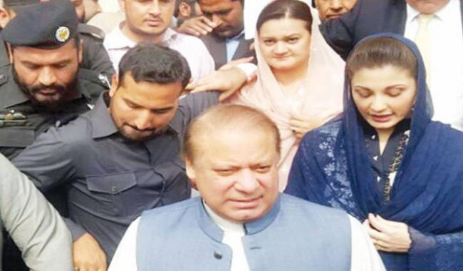 Nawaz Sharif,Maryam Nawaz-Capt (r) Safdar name to be put on ECL