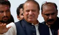 Interior ministry rejects NAB's request to put names of Nawaz family on ECL