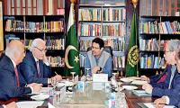 Pakistan gives new plan to cope with terror financing