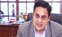 Ahad Cheema's arrest: Bureaucracy protest locks down Punjab