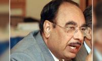 Railways Golf Club land scam: NAB wants Lt-Gen (retd) Qazi on ECL
