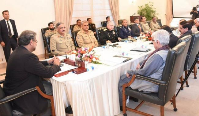 NSC for cementing ties with countries of region