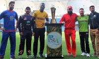 Many foreign stars willing to play HBL-PSL games in Pakistan