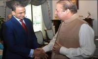 Zubair Gull repeats Aslam Gill in 2018 Senate elections