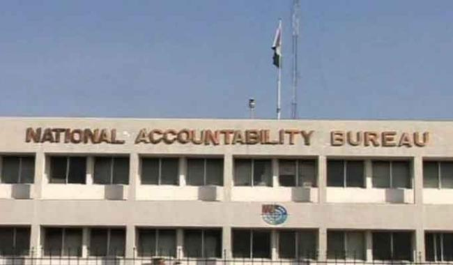 'NAB empowered to investigate people availing tax amnesty schemes'