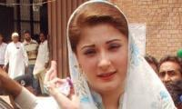 Nothing found about Nawaz in six months: Maryam