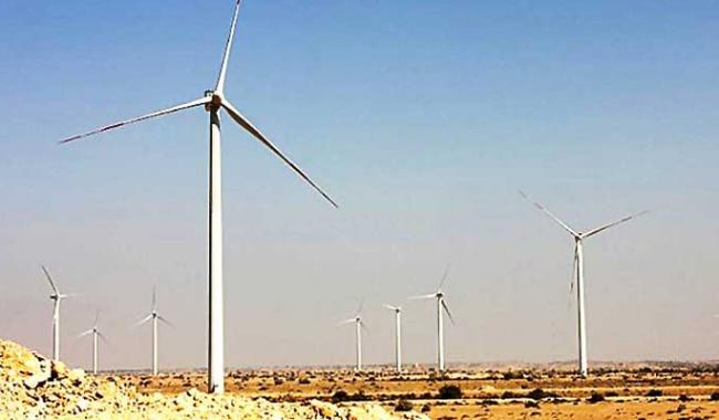 Tricom Wind seeks licence for 50MW power project