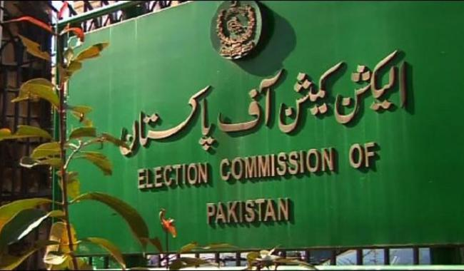 Delimitation of constituencies: ECP forms five bodies to receive objections, provide assistance