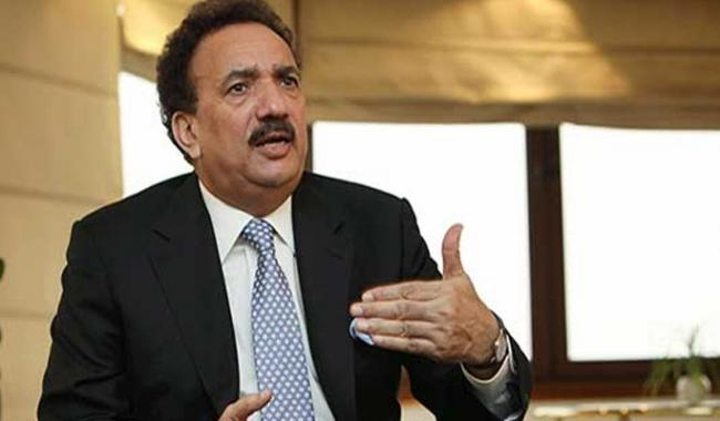 SC issues contempt of court notice to Rehman Malik