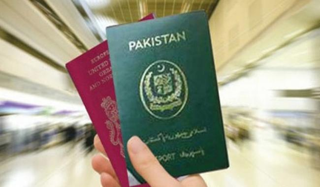 30 Pakistanis adopting dual nationality daily since 2014