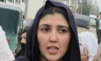 """'Go Imran Go – """"Roo Imran Roo' slogans chanted after PTI women hurl eggs, tomatoes at Gulalai"""